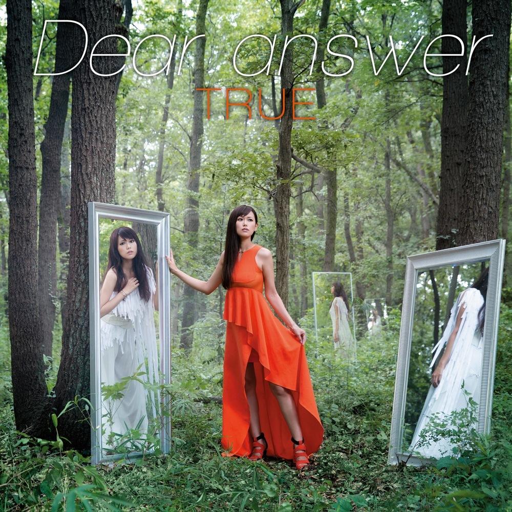 Dear answer【DVD付盤】