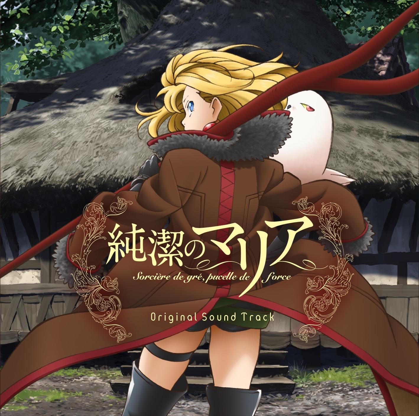 TVアニメ『純潔のマリア』 オリジナルサウンドトラック