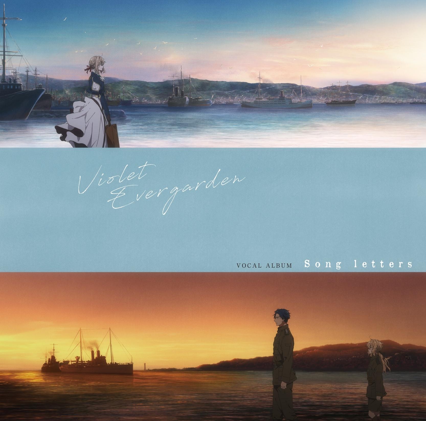 TVアニメ 『ヴァイオレット・エヴァーガーデン』 ボーカルアルバム Song letters