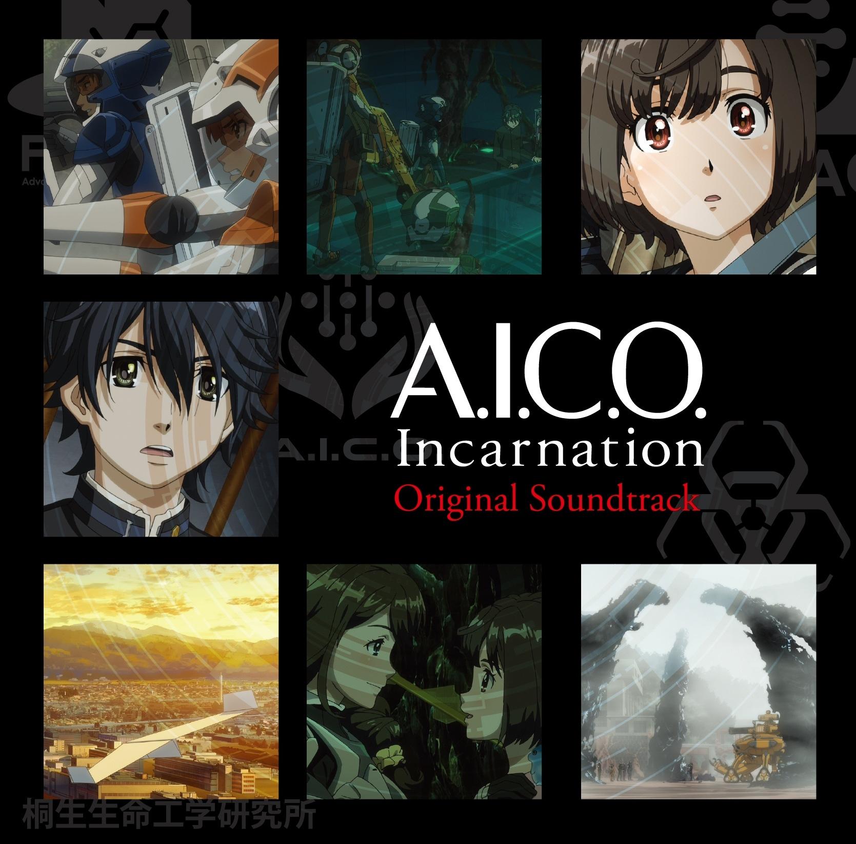 アニメ『A.I.C.O. Incarnation』 オリジナルサウンドトラック